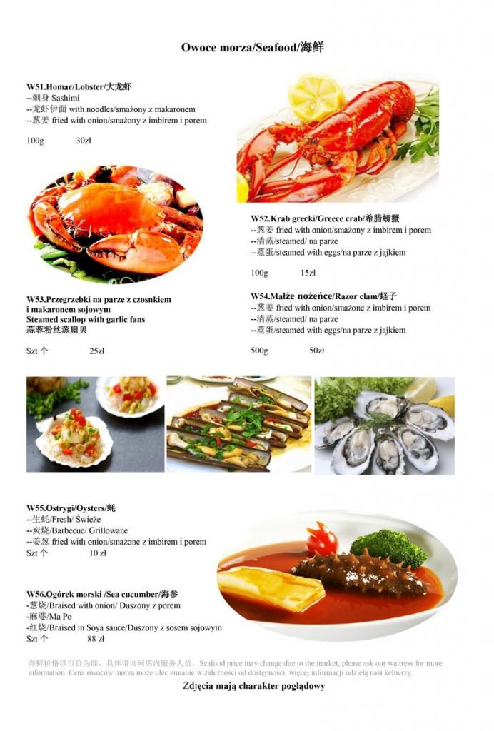 menu_12