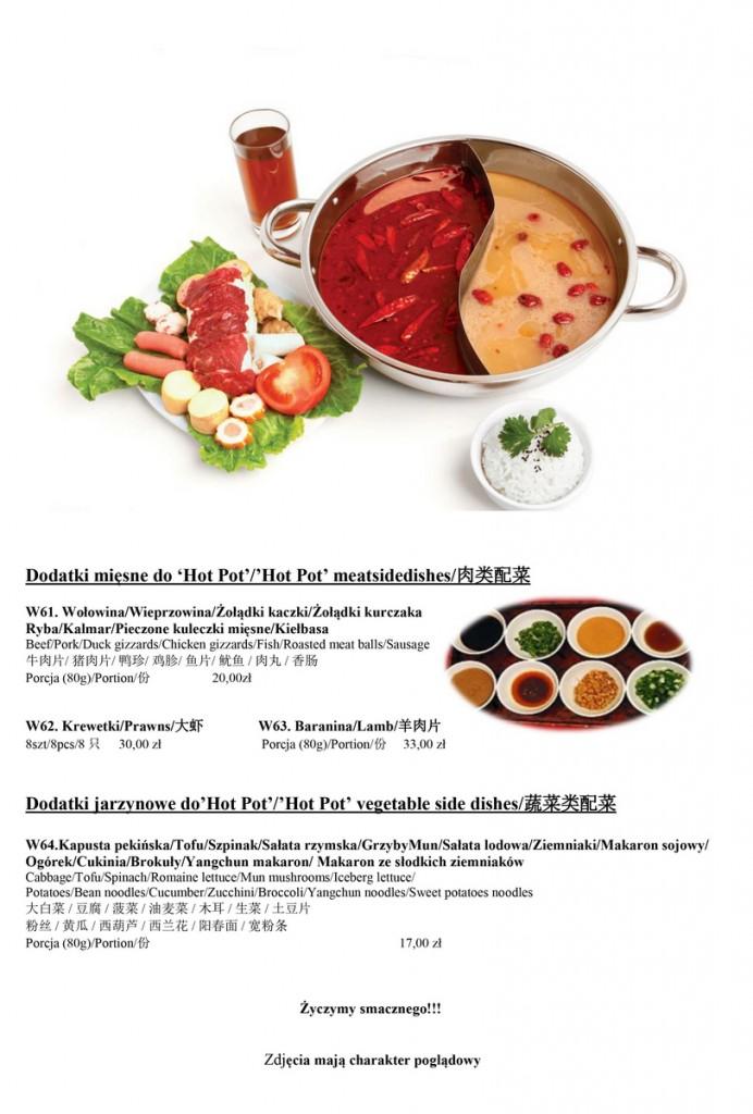 menu_14
