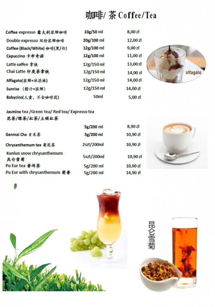 tea_eng